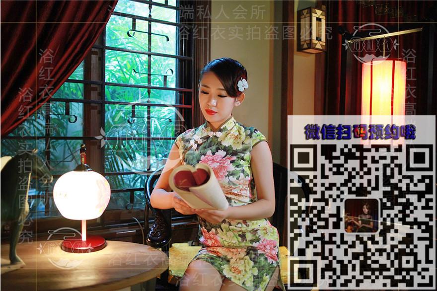 杭州洲际酒店附近的养生保健会所推荐哪里?浴红衣,这里应有尽有