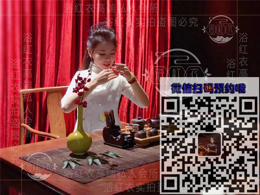 推荐杭州一家有意思的男士特色spa会所,只为懂你