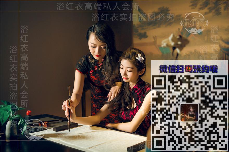 上海徐汇区附近按摩spa会所-私享放松,品味高端特色风情