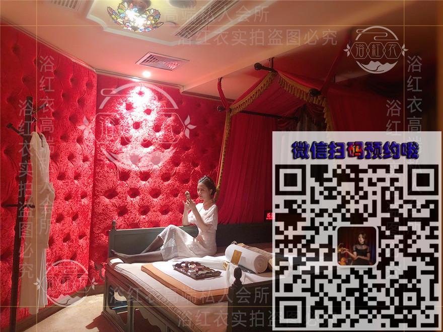 南京大行宫附近的轻奢spa会所哪里高端?浴红衣,蓦然最美的回首
