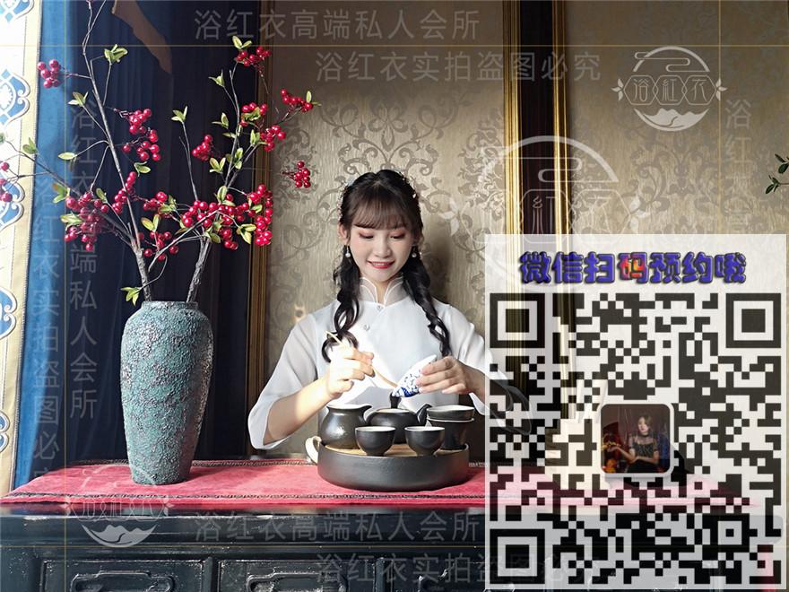 帶客戶去了南京這家spa水療會所,各種服務項目任你選!