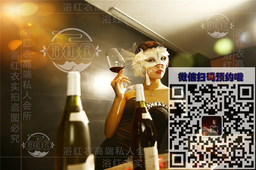 說說我在重慶去了一次男士私人水療會所,朋友推薦的,真香!