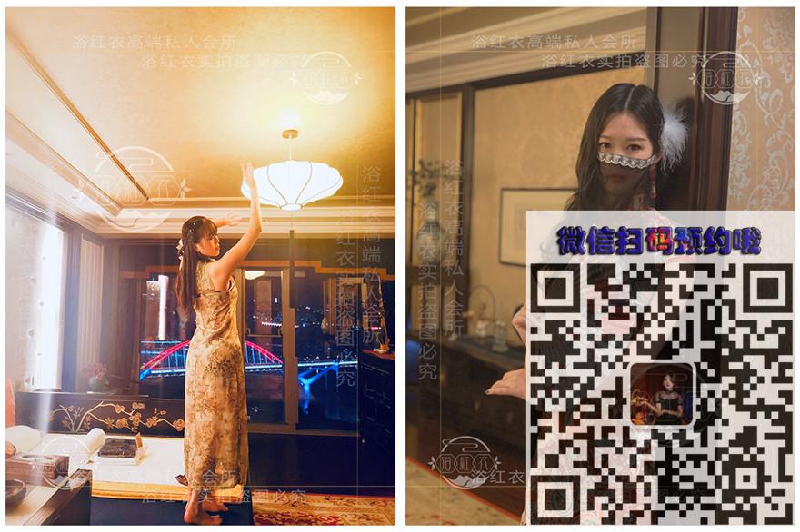 杭州洲际酒店附近的奢华spa会所哪里好?浴红衣,一次完全不一样的感觉