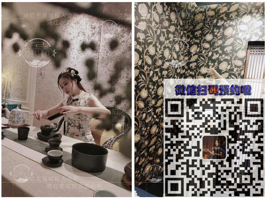 说说我在深圳去了一次保健洗浴会所,附近服务最特色的场子!