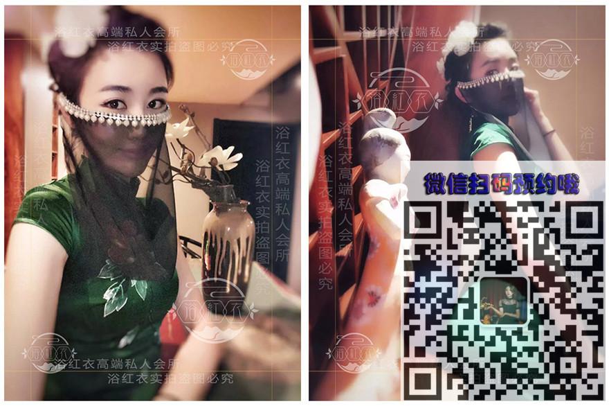 昨天我在上海去了一次高端休閑會所,去了讓您重回18歲!